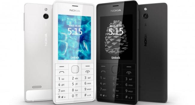 Nokia 515 Moscow Presentation Intro