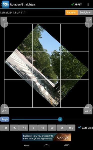 Как сделать размытую рамку по бокам приложение