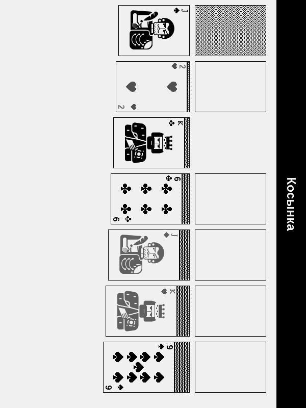 Обзор ридера Pocketbook Mini (515)
