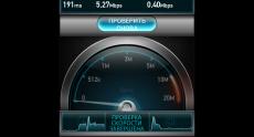 Samsung_Galaxy_Tab3-8 (13)