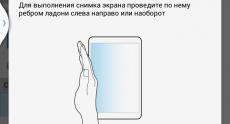 Samsung_Galaxy_Tab3-8_int (10)