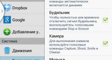 Samsung_Galaxy_Tab3-8_int (11)