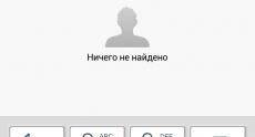 Samsung_Galaxy_Tab3-8_int (12)