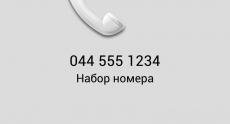 Samsung_Galaxy_Tab3-8_int (13)