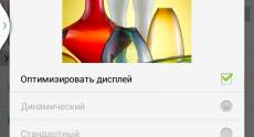 Samsung_Galaxy_Tab3-8_int (15)