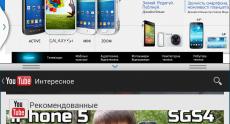 Samsung_Galaxy_Tab3-8_int (2)