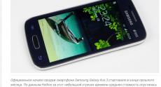Samsung_Galaxy_Tab3-8_int (3)