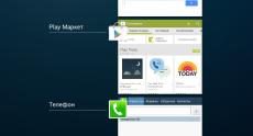 Samsung_Galaxy_Tab3-8_int (4)