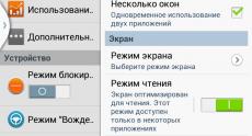 Samsung_Galaxy_Tab3-8_int (6)