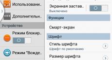 Samsung_Galaxy_Tab3-8_int (8)