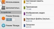 Samsung_Galaxy_Tab3-8_int (9)