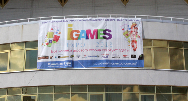 igames_intro