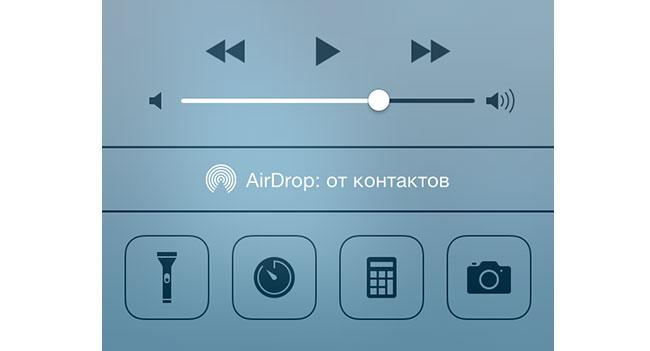 02-iOS7-Bug