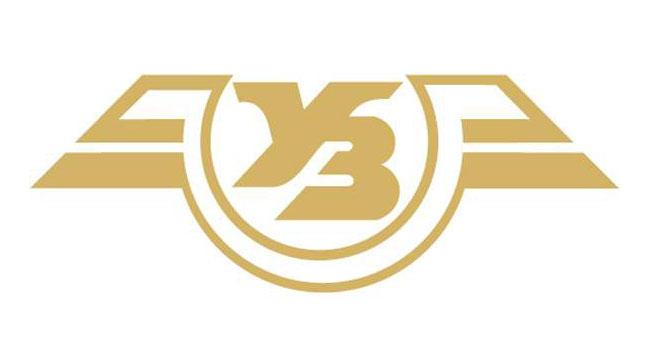 К концу 2013 года электронный билет будет внедрен на всех поездах в Украине