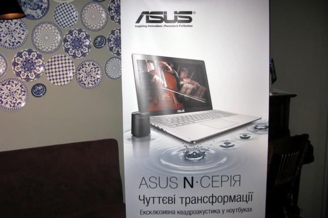 ASUS_report_18-09-2013 (1)