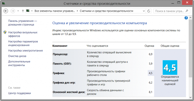 GIGABYTE_Padbook_S1185_scr (2)