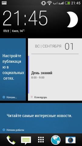 HTC_Desire_600_dual_SIM_s07 (2)