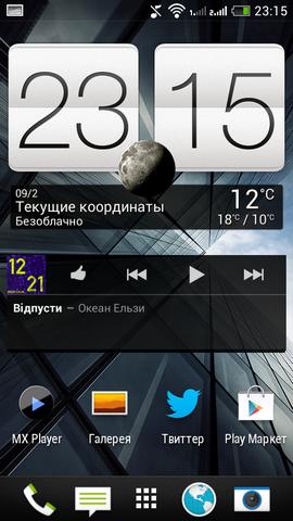 HTC_Desire_600_dual_SIM_s07 (7)