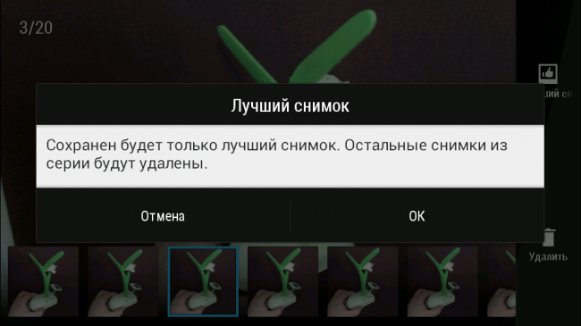 HTC_Desire_600_dual_SIM_s07-cam (30)