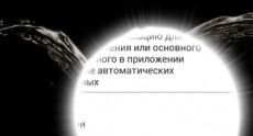 LG G2 Screenshots 102