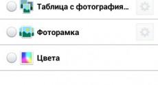 LG G2 Screenshots 113