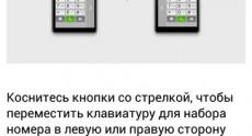 LG G2 Screenshots 126