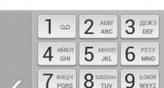 LG G2 Screenshots 132