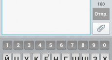 LG G2 Screenshots 133