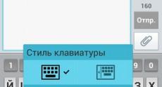 LG G2 Screenshots 134