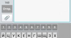 LG G2 Screenshots 136