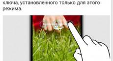 LG G2 Screenshots 141