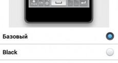 LG G2 Screenshots 145