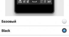 LG G2 Screenshots 146