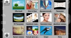 LG G2 Screenshots 161