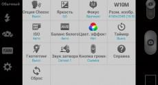 LG G2 Screenshots 165