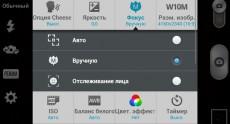 LG G2 Screenshots 166