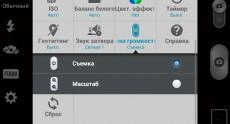 LG G2 Screenshots 169