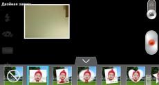 LG G2 Screenshots 173