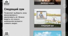 LG G2 Screenshots 175