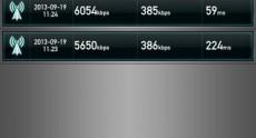 LG G2 Screenshots 36