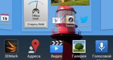 LG G2 Screenshots 58