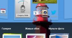 LG G2 Screenshots 60