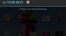 LG G2 Screenshots 65