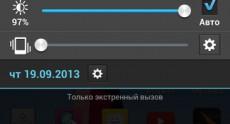 LG G2 Screenshots 68