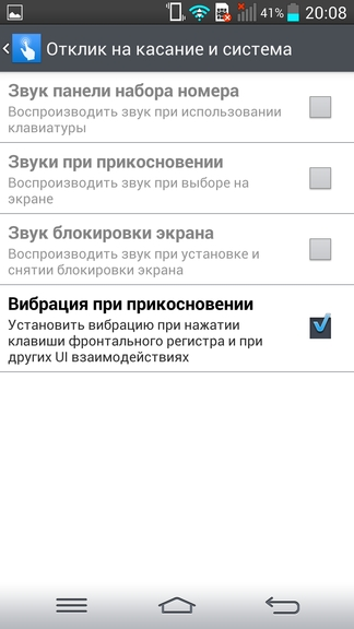 LG G2 Screenshots 90