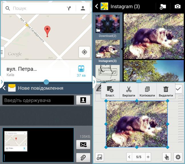 Screenshot_2013-09-23-19-34-21