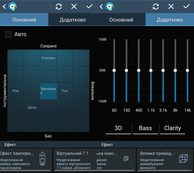 Screenshot_2013-09-24-00-03-24