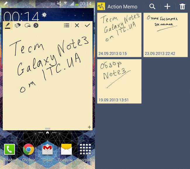 Screenshot_2013-09-24-00-15-20