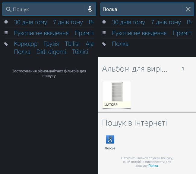 Screenshot_2013-09-24-00-24-17