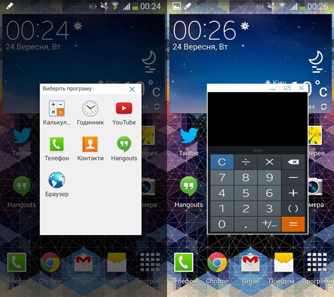Screenshot_2013-09-24-00-26-43
